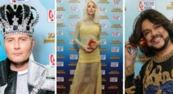 Хит-парад безвкусицы на вручении премии Золотой граммофон-2017
