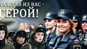 женщины - герои России